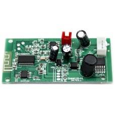 "Placa Bluetooth Repuesto Patin Eléctrico Speedo 10"" Smart Balance"