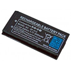 Bateria DSi 850mAh