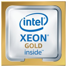 CPU Intel XEON GOLD 6130 16CORE BOX 2.1GHz 22.00MB FCLGA14 BX806736130 958982
