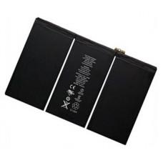 Bateria iPad 3 / 4